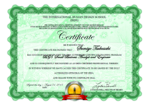 Certification of BG5 biz consultant
